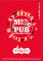 『Musical PUB! Vol.6』(2016.03)